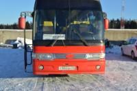Kia Granbird KM949-E